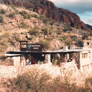 entrance to colossal cave
